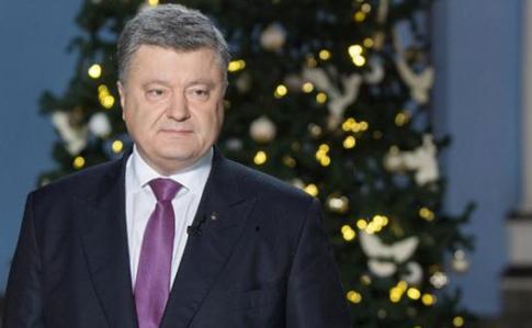 По телевидению украинцев с Новым годом поздравит Порошенко