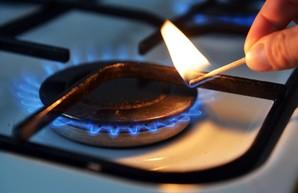Шмыгаль поручил разобраться с тарифами на газ