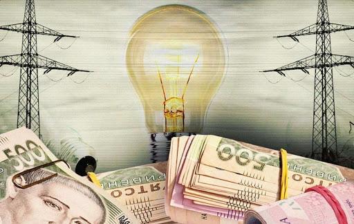 В Украине отменили льготный тариф на электроэнергию