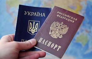 300 тысяч украинцев на Донбассе получили паспорт РФ, в Крыму – два миллиона