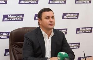 Микитась под домашним арестом организовал похищение юриста