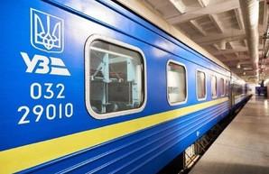 Укрзализныця за год отремонтировала 1400 пассажирских вагонов