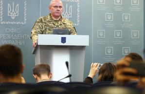 Генерал Хомчак прокомментировал дела Маркива и Антоненко