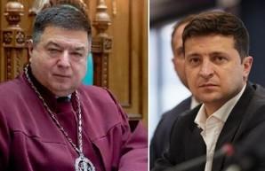 Конституционный суд признал указ Зеленского об отстранении Тупицкого ничтожным