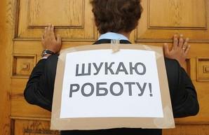В Украине растет число безработных