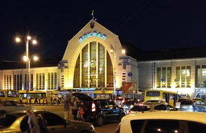 Железнодорожные вокзалы Украины намерены передать в частные руки