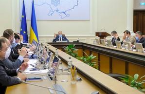 Кабмин готовит украинцам «регуляторную гильотину»