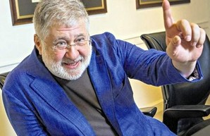 Коломойский признан одним из коррупционеров года в мире