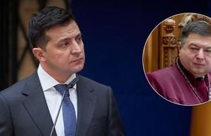 Офис Зеленского предлагает судьям КС по $1 млн ради победы в схватке с Тупицким