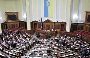 В Украине назвали самых ярых депутатов-прогульщиков