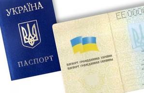 Украинцы теперь свободно могут поменять отчество