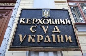 Верховный суд Украины закрыл дело о вмешательстве в американские выборы
