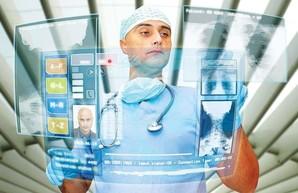 Давно пора. В Украине введут электронный кабинет пациента