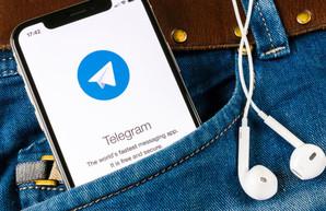 Офис президента снова взялся за анонимные каналы в Telegram, публикующие «сливы»