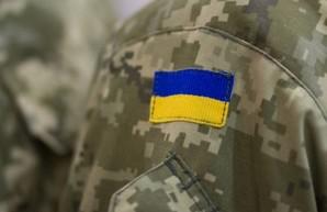 В Украине воинские звания теперь будут соответствовать стандартам НАТО