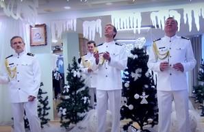 Моряки необычно поздравили Украину с Рождеством (Видео)