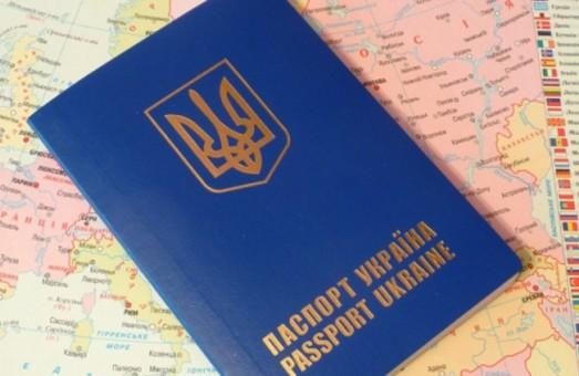 Украинский паспорт попал в ТОП-30 самых мобильных в мире