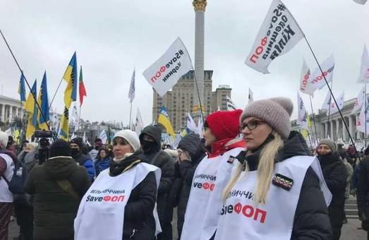 Украинские ФОПы обвиняют власти в безответственности