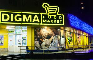 В Харькове закрывают крупную сеть супермаркетов