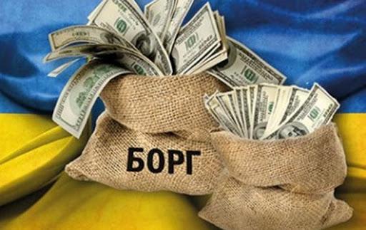 Украина в течение 15 лет должна вернуть МФВ более 11 миллиардов долларов