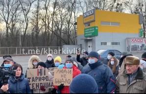 «Люди не быдло». Под Харьковом - тарифный протест (Фото)