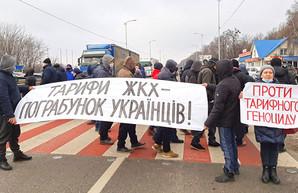 Украинцы массово выходят на акции протеста