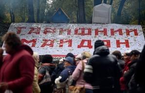 В Украине назревает новый Майдан: подробности