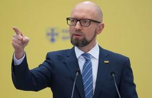 """""""Слабый фейк"""". Яценюк отреагировал на информацию о покупке билета на инаугурацию Байдена"""