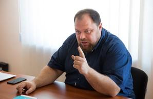 Вице-спикер Стефанчук планирует установить тотальный цифровой контроль над украинцами