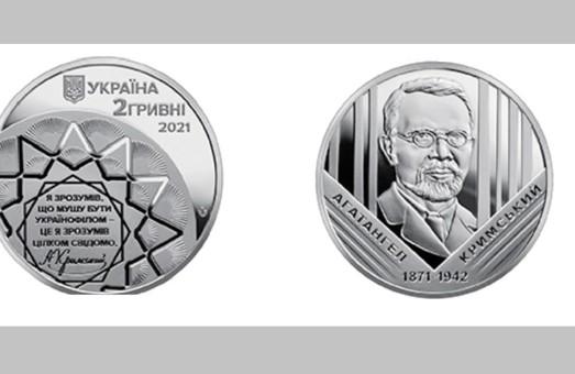 Нацбанк ввел в оборот новую монету