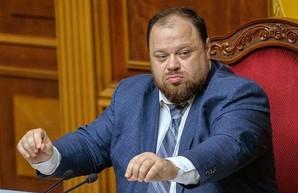 По примеру Китая: украинцам хотят присвоить социальный рейтинг в обществе