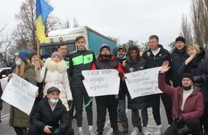 Украинский футбольный клуб принял участие в тарифных протестах