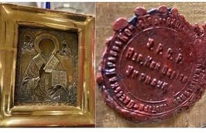 Золотая икона из Луганска, подаренная Лаврову, стоит 12,5 млн. евро
