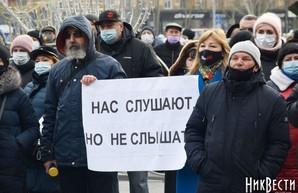 Украинские предприниматели не ведутся на обещания Шмыгаля