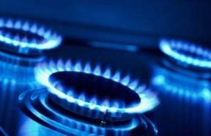 В Министерстве энергетики проверяют поставщиков газа