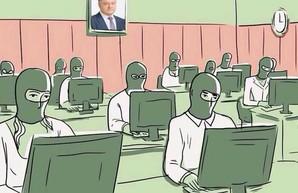 """Facebook закрыл крупную """"ботоферму"""" Порошенко"""