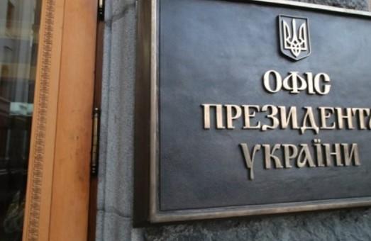 Власть намерена наказать всех, кто попал под санкции США
