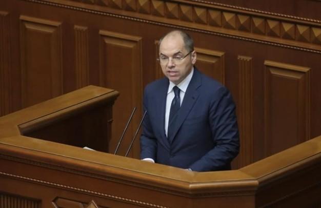 Закупать вакцину для Украины будет международный агент