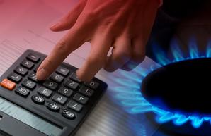 Власть пересматривает тарифы на газ и электроэнергию