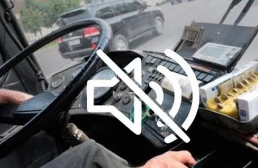 В Украине намерены запретить музыку в общественном транспорте