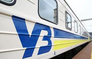 «Укрзалізниця» упростит требования перевозки пассажиров