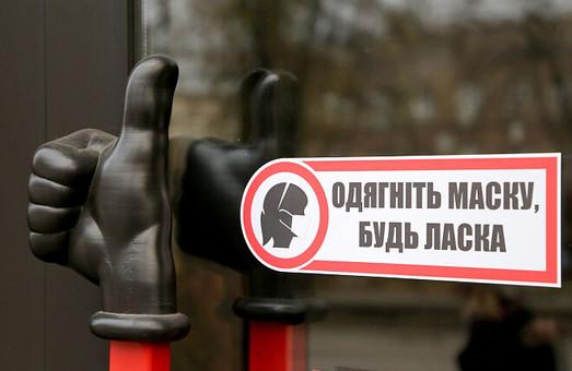 Карантин в Украине продлят до конца марта, локдаун завершится 24 января