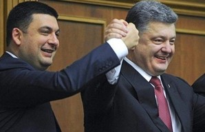 Порошенко начал информационную кампанию против Гройсмана