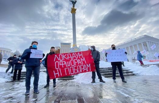 Тарифные протесты: в ОП хотят отвлечь внимание позитивными инфоповодами