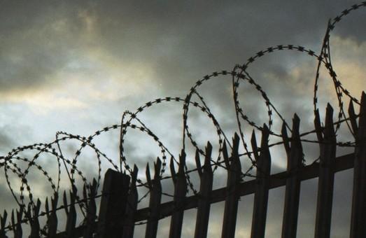 """В Украине создадут """"модельные тюрьмы"""""""