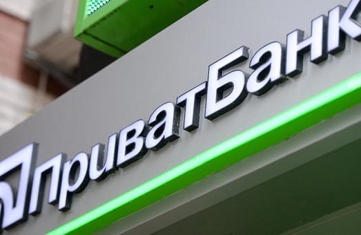 Крупнейший украинский банк ищет нового руководителя