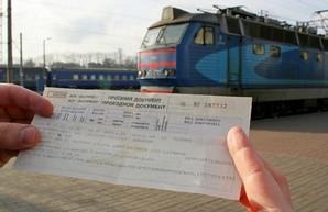В Украине вырастет цена билетов за проезд на железнодорожном транспорте