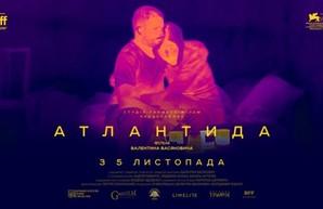 Американцам покажут фильм о том, как Украина в 2025 году победила в войне с Россией