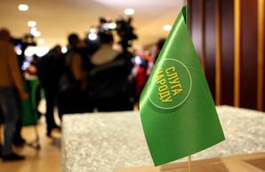 """""""Слуга народа"""" соберется в понедельник для принятия ряда важных законов"""