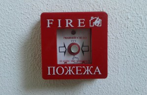В Украине ужесточат наказания за нарушение пожарной безопасности
